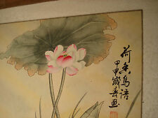 Vintage Large Asian Silk Watercolor Birds & Flowers Painting Signed