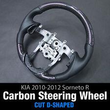 Carbon Sports Steering Wheel CUT D-SHAPED For KIA 2010-2012 Sorento R