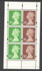 Great Britain, Souvenir sheet No:MH257a , MNH  ...Value: $7.......B1-JR27-0023
