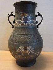 "Antique Japanese Cloisonne Enameled Bronze Double Handled Vase/Jug 12"""