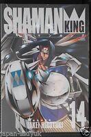 JAPAN Hiroyuki Takei manga: Shaman King Kanzenban vol.14