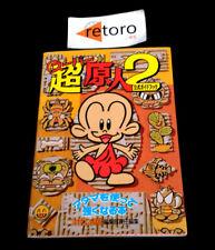 GUIA GUIDE BOOK GENJIN 2 Super Famicom SNES Official guidebook BONK Hudson
