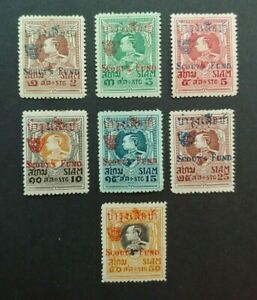 CLASSIC SCOUT FUND 7 STAMPS VF MLH SIGNED SIAM THAILAND WK1.7 $0.99