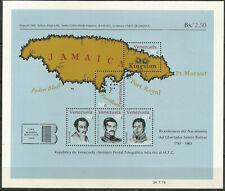 Venezuela Scott#1195 MNH 1979 Bicentenary Simon Bolivar