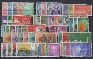 INDONESIA, INDONEZJA STAMPS, 1957- 1962, SET OF 53 STAMPS **