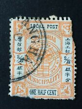 China Stamp - Shanghai Local post - One Half Cent Silver - used stamp 1893