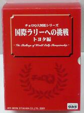 JAPAN TOMY CHORO Q TOYOTA WORLD RALLY CHAMPIONSHIP SET CELICA SUPRA RACING CAR