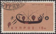 Cyprus 1966 Minoan Wine Ship SG 286 Unlisted Double Print Error FU SEE DESCR.