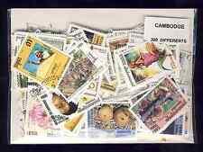 Cambodge - Cambodia 300 timbres différents oblitérés