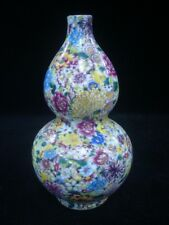 """Beautiful Old Chinese Painting Flowers Double Gourd Vase """"QianLong"""" Mark"""