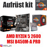 PC Bundle Kit Set ❤ AMD Ryzen 5 2600 ✔ MSI B450 Mainboard ✔