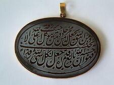 vntg ISLAMIC 18K GOLD/CARNELIAN ARABIC CALLIGRAPHY EMULATE/PENDANT