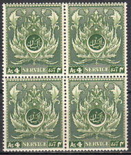 PAKISTAN 1951 OFFICIAL SERVICE 4a VALUE SCOTT #O33 MNH BLOCK OF 4