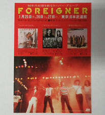 Foreigner Head Games 1980 Japan Promo Only Sticker Sheet Concert Handbill Unused