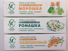 3 pcs x 40 ml Face cream Sea-buckthorn camomile  cloudberry russian