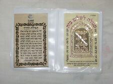 Judaica/Kabbalah-Travelers Prayer&Peace in the Home 24k Gold Plate