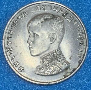 2515 (1972) Thailand 1 Baht Crown Prince (Now King Rama X) Investiture Coin