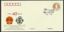 CHINA  WJ2016-9 FDC 塞舌爾  40th Ann Diplomatic Relation Seychelles stamp