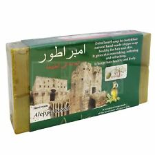 Dakka Kadima Aleppo Soap 3x165g Set Laurel Oil 22% - Amber