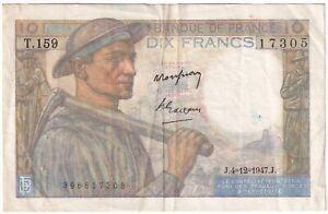 1947 | France 10 Francs 'Miner' Banknote | Banknotes | KM Coins