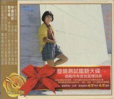 Delphine Cai Xing Juan / 蔡幸娟 - 中國娃娃‧說出來