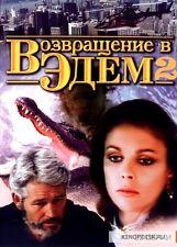 RETURN TO EDEN  Возвращение в Эдем 1 and  2  DVD PAL )