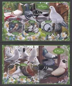SVVGTA D60 limited 2019-2020 Fauna Birds Pigeon Dove 2 sheets