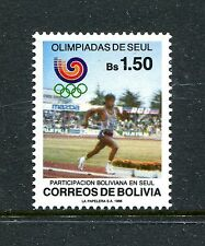 Bolivia 776, MNH.1988, Olympic Games Seoul 1v. x27706