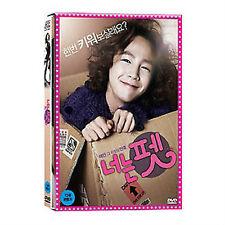 Korea Movie You're My Pet DVD (1 Disc) (DVDMO736)