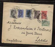 Greece  nice stamps on cover to England