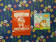 SHINCHAN SHIN CHAN CHOCOBI SEAL SHIRU STICKER PEGATINA