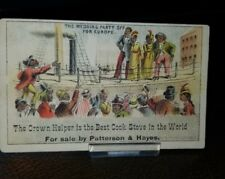 Vintage 1880s Trade Card Black Americana Helper Stoves & Rangers Patterson Hayes