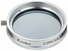 Kenko 30.5S Circular PL for digital camcorders [Silver] [Japan Import]