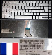 Clavier Azerty Français GATEWAY ID49, NSK-AV0PW 9Z.N4TPW.00F KB.I140G.151 Gris