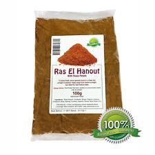Ras El Hanout mit Roter Rose Blütenblätter 100g - Höchste Premium Qualität
