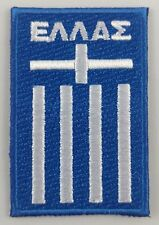 Greek Greece FC Football Soccer Patch Badge Embroidered Iron On Applique Ellas