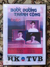 BUOC DUONG THANH CONG - PHIM BO HONGKONG - 12 DVD -  USLT