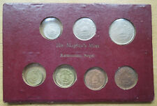 Nepal 1956 (VS2013) Mahendra Bir Bikram Coronation 7-Coin Mint Set UNC