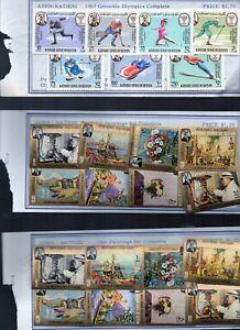 Aden-Kathiri (38) stamps vf mint hinged paintings,Olympics 1967