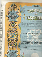 Tramways de Taschkent, 1897, uncancelled/ coupons, deco