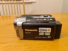 Panasonic SDR-H85 80 GB Camcorder
