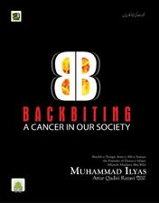 Backbiting A Cancer in our Society, English Islamic Books, Dawati Islami, Dua's