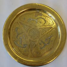 Islamic Brass Tray / Charger With Copper And Silver Overlay 29cm In Diameter