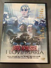 I Love Maria Female Android Hong Kong w/ Eng. & Chinese sub. Rare