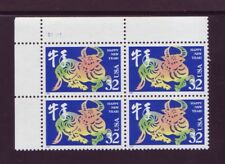 #3120 YEAR OF THE OX. WHOLESALE LOT OF (15) MINT PLATE BLOCKS. F-VF NH!