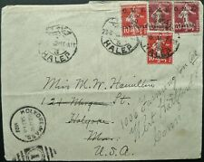 SYRIE FRENCH OCCUP. OF LEVANT 28 AUG 1922 COVER FROM HALEP TO USA - SEE!