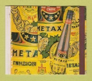 Matchbox - Metaxa Liquor