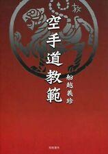 Gichin Funakoshi reprint of 1935 Karate do Kyohan Kata chart SHOTOKAN new