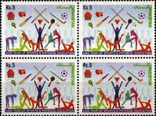 Table Tennis Pakistani Stamps (1947-Now)