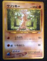 1 Very Rare Japanese Pokemon Neo Intro Card - Sudowoodo (185) Pocket Monsters